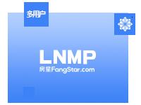 非root LNMP环境(Centos6|php56|mysql56)