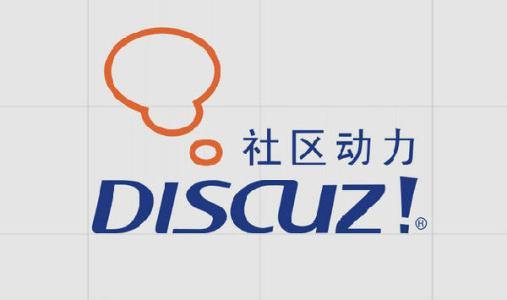 Discuz!3.4论坛(CentOS7|php7|MySQL5.7)