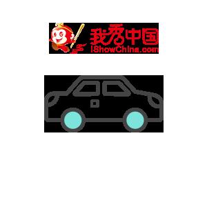 全国汽车销售与维修位置数据_我秀中国