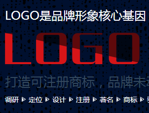 logo原创设计、标志设计、vi、网站定制开发