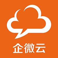 企微云-培训学习平台