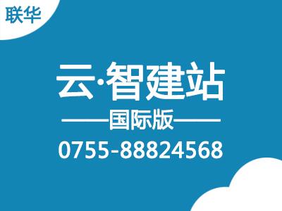 云·智企建站国际版【外贸建站】【中英双语言】【免备案】