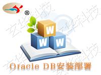 CentOS6.8_64位_Oracle11.2.0.4企业版