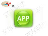 各类 APP 设计开发-威客