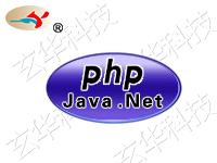 Php Java .Net 开发