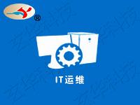 抗DDoS_CC防御_TCP协议IP抗D流量清洗