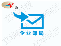 Exchange kerio imail等企业邮局邮件服务器搭建