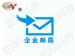 Exchange kerio imail等企业邮局邮件<em>服务器</em>搭建