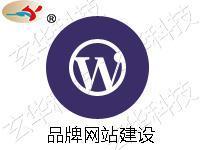 企业官网建设 创意网站建设 电子商务网站 微信开发 支付宝开发 开发外包