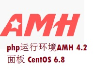 AMH可视化弹性云主机管理面板