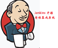 Jenkins 开源集成系统环境