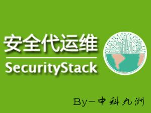 服务器安全/web服务环境安全检测排处理(漏洞、挂马、攻击)
