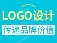 LOGO设计,商标设计,标志设计【荣获阿里云云合应用奖、建站市场最佳选择奖】