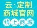 云·定制商城<em>网站</em>【PC+手机+微信<em>网站</em>】【荣获阿里云云合应用奖、建站市场最佳<em>选择</em>奖】