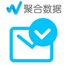 邮箱地址验证