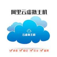 【年中大促】买服务器送网站模板