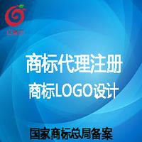 广州红莓云 ·LOGO商标设计+商标注册,国内普通商标注册(快速递交注册服务)