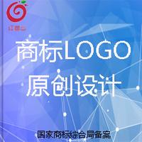 广州红莓云 · LOGO商标专业设计【LOGO设计、商标设计、做商标】