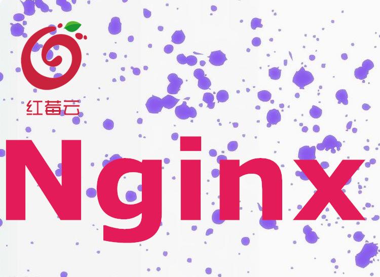 广州红莓云.PHP运行环境 ( CentOS6.8 32 Nginx)