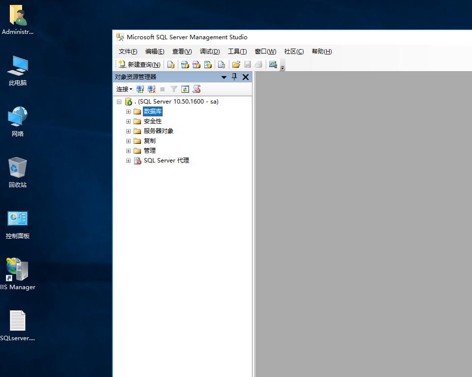 ASP.NET运行环境(server_2008_r2_standard_x86_x64)
