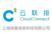 云网关(CloudGateway)(含5个隧道对接授权)