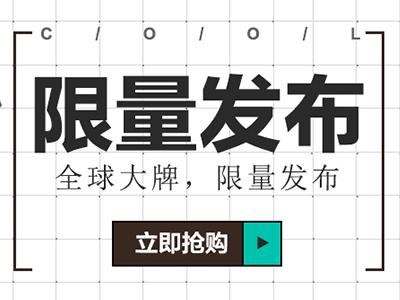 电商3c数码类大尺寸banner版头促销PSD源文件模板