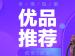 电商时尚类目<em>大</em>尺寸banner广告版头促销<em>PSD</em>源文件模板