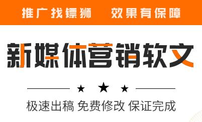 微博软文/微信文章/推广软文/产品软文