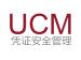 安讯奔特权账号<em>管理</em>与运维审计平台(简称:UCM)