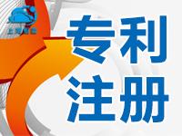 【上海魁云】专利代理注册