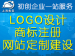 【<em>上海</em>魁云】LOGO设计+商标<em>注册</em>+<em>网站</em>定制建设