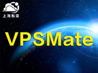 上海魁云-Centos vpsmate快速小巧节省资源