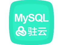 MySQL数据库(Ubuntu 14.04 64位)