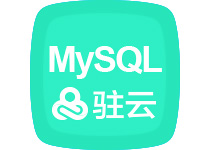 MySQL主环境(Centos 64位 | MySQL5.5)