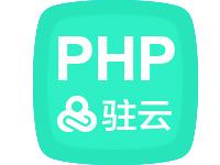 PHP建站宝(Centos 64位 | Apache |PHP多版本切换)