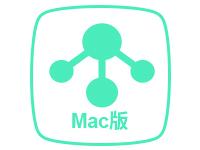 表格存储(原OTS)控制台客户端Mac版