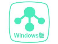 表格存储(原OTS)控制台客户端Windows版