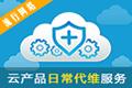 ECS服务器 磁盘扩容分区挂载