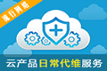 linux 系统性能调优|数据库优化|安全防挂马