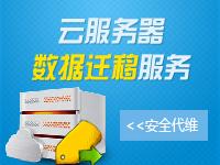 ecs云服务器磁盘扩容服务