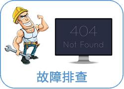 网站报错nginx502,503,504