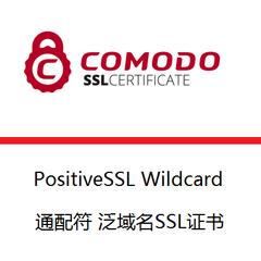 Comodo PositiveSSL单域名多域SSL证书申请https证书安装配置续费
