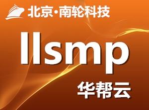 华帮云.PHP运行环境多语言,自由切换(CentOS+llsmp)