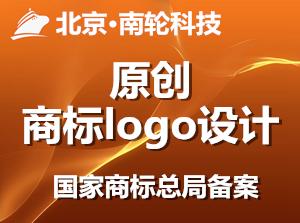 商标LOGO设计服务(原创设计的商标注册通过率才高)!【华帮企服集团(WeCompany)】