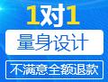 【重点推荐】云-企业官网【设计师1对1服务,不满意全额退款】