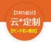 北京企业官网定制【1对1<em>设计</em>,满意为止,不满意全额退款】拒绝模板和高价