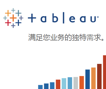 old Tableau Server 10.4 Windows版