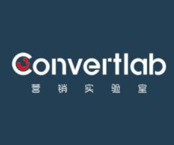 Digital Marketing Hub数字营销云