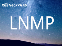 LNMP环境(CentOS7.2 Nginx PHP7.1.7)