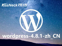 WordPress平台 (Centos7 PHP7 MySQL5.7)